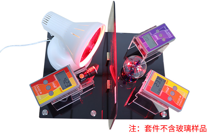 FS3150隔热膜测试仪测试贴膜玻璃